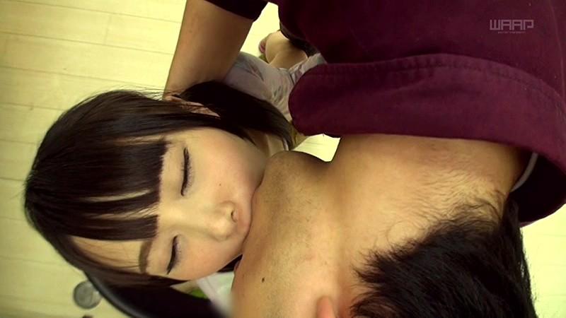 1000人接吻 完全版 なつめ愛莉 画像13