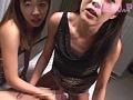 (2cy021)[CY-021] 女ハ男ヲ目デ犯ス。 桜田由加里 成沢まどか 桜りほ ダウンロード 16