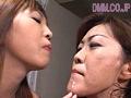 (2cy021)[CY-021] 女ハ男ヲ目デ犯ス。 桜田由加里 成沢まどか 桜りほ ダウンロード 17