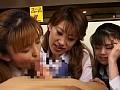 [CY-018] 女ハ男ヲ目デ犯ス。 坂上友香 川浜理奈 田代幸恵 (DOD)