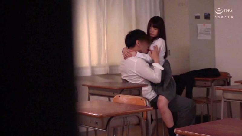 「あの裏垢の子」も今、いちかちゃんが着てるそれと同じうちの学校の制服着てたんだよね。 笠木いちか 9枚目