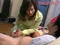 キスとヨダレとアナル舐め、おまけにフェラと手コキ責め。ア...sample16