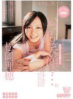 いつも笑顔で…。 松岡理穂 ダウンロード