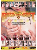THE BEST BUST×BUST×BUST 完全巨乳限定2