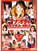THE BEST アナオナ◆ULTRA MIX 02 ダウンロード