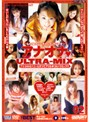 THE BEST アナオナ◆ULTRA M...