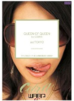 QUEEN OF QUEEN by COBRA