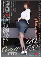 http://www.dmm.co.jp/digital/videoa/-/detail/=/cid=2ecb00085/