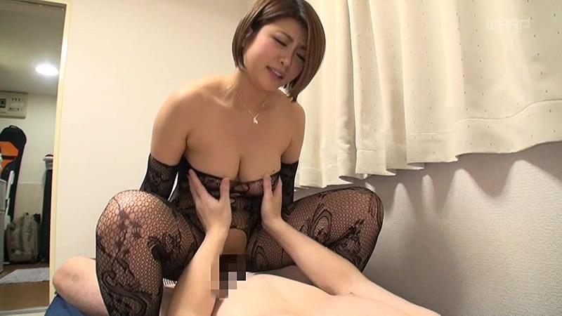 M男クンのアパートの鍵、貸します。 推川ゆうり キャプチャー画像 12枚目