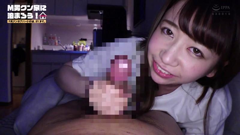 大浦真奈美がフルボキチ○ポを手コキ