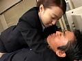 (2go116)[GO-116] 接吻しまくり淫口よだれ女 VOL.2 ダウンロード 3