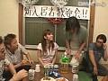 癒され荘 4号館 〜管理人さんはIカップ〜 小春ひよりsample30