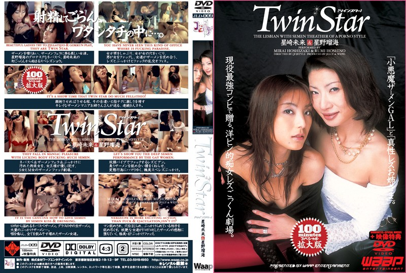 (2jl009)[JL-009] Twin Star 星崎未来&星野瑠海 ダウンロード