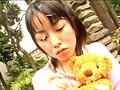 (2jld00010)[JLD-010] ロリ汁ごっこ 吉井愛美 ダウンロード 2