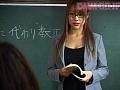 (2jl019)[JL-019] ザーメンby女教師2 七瀬里帆 ダウンロード 31