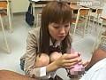 (2jld032)[JLD-032] 飲み友達 Rin. ダウンロード 24