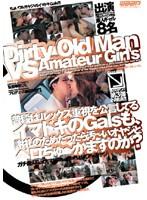 悪のりナンパ 第3弾 in 横浜 イマドキのGalsも、謝礼のためだったら汚〜いオヤジとベロちゅ〜かますのか? ダウンロード