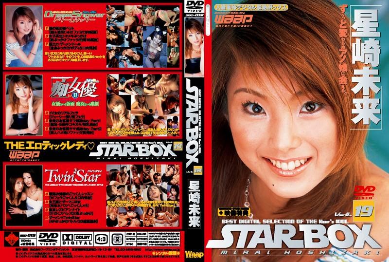 (2sbd019)[SBD-019] STAR BOX 星崎未来 ダウンロード