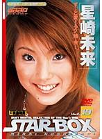 STAR BOX 星崎未来 ダウンロード