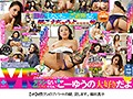【VR】【VR福袋】人気女優! 10作品収録 びっくり629分!sample9