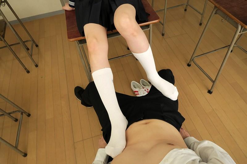 【VR】接吻しまくり淫口よだれ少女 富田優衣