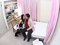 接吻しまくり淫口よだれ女 松野ゆいsample33