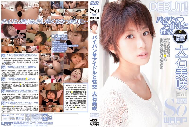 WSS-182 Fucking A Shaved Pussy Idol Misaki Oishi