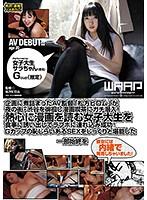 企画に煮詰まったAV監督「松方ピロム」が夜の街・渋谷を徘徊し漫画喫茶にガチ潜入!熱心に漫画を読む女子大生を食事に誘い出してラブホに連れ込み成功!Gカップの恥じらいあるSEXをじっくりと堪能した一部始終を彼女には内緒で発売しちゃいました! ダウンロード