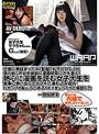 企画に煮詰まったAV監督「松方ピロム」が夜の街・渋谷を徘徊し漫画喫茶にガチ潜入!熱心に漫画を読む女子大生を食事に誘い出してラブホに連れ込み成功!Gカップの恥じらいあるSEXをじっくりと堪能した一部始終を彼女には内緒で発売しちゃいました!(2wwz00003)