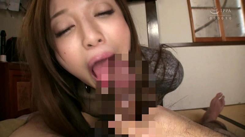 奴隷ちゃん 中村日咲 キャプチャー画像 7枚目
