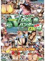 石橋渉のVDOLハンター THE BEST DX 4