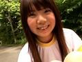 (301ftg00003)[FTG-003] 「萌えよ!フロンT GIRL」 ふくやまさち ダウンロード 4