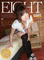 EIGHT vol.2 富永まなみ ダウンロード