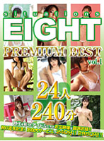 EIGHT PREMIUM BEST vol.1 ダウンロード