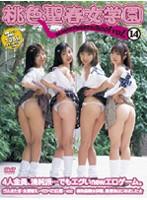 桃色聖春女学園 14 ダウンロード
