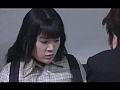 処女優遇金融 堕淫sample5