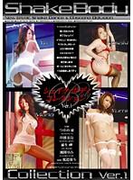 Shake Body Collection Ver.1 ダウンロード