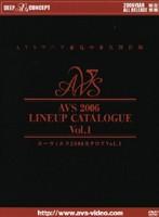 エーヴィエス2006カタログ Vol.1 ダウンロード
