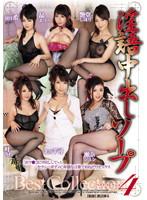 淫語中出しソープ Best Collection 4 ダウンロード