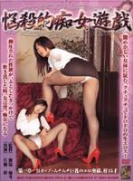 悩殺的痴女遊戯 第一章 Hカップ・ムチムチ巨乳のエロ奥様、梓35才 ダウンロード