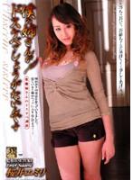 僕の姉さんがドスケベでしょうがないんです 桜井エミリ