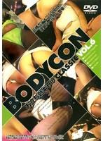 BODYCON お立ち台ギャル CLASSIC VOL.6