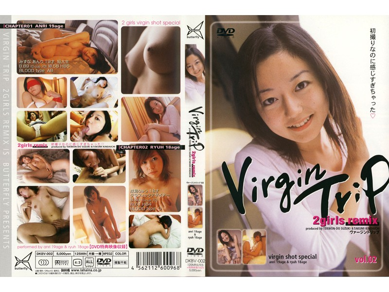 Virgin Trip vol.02
