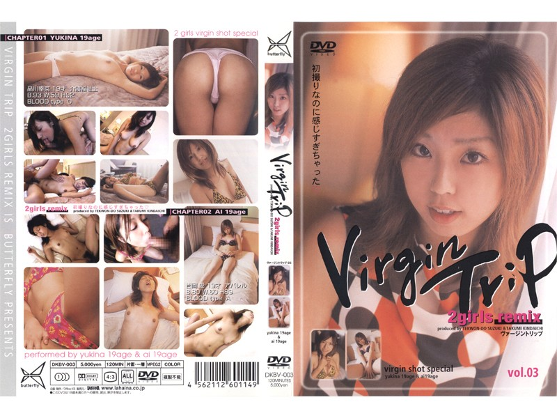Virgin Trip 2girls remix vol.03