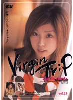 Virgin Trip 2girls remix vol.03 ダウンロード