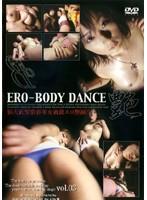 ERO-BODY DANCE vol.3