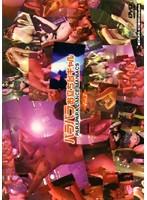 パラパラお立ち台ギャル vol.03