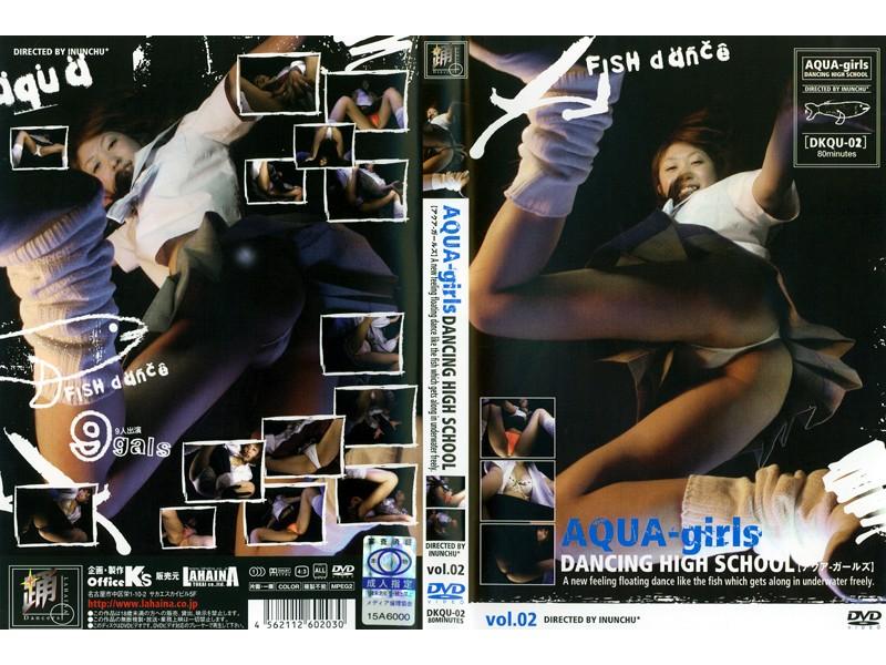 AQUA-girls DANCING HIGH SCHOOL vol.02