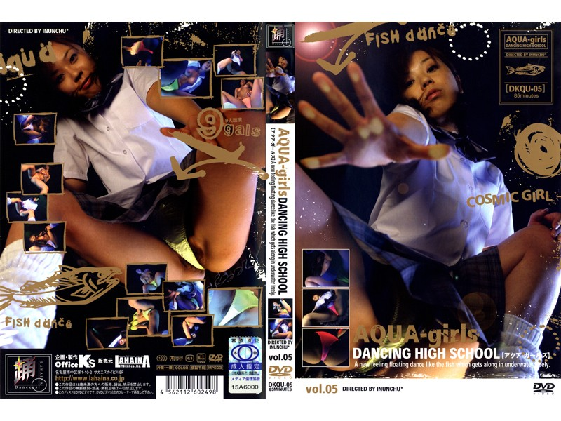 AQUA-girls DANCING HIGH SCHOOL vol.05