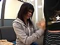 ウブな素人娘に初めての手コキしてもらいました!! Vol.02sample37